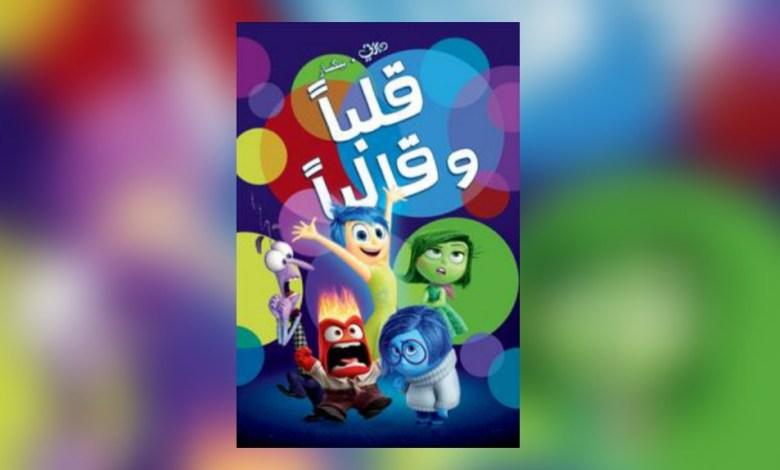 Photo of د.زكية العتيبي تكتب: بلاغة السينما
