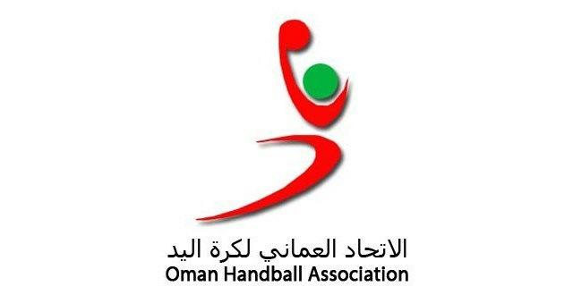 Photo of رسميًا: بعض الاتحادات الرياضية تُقرر إلغاء عمومياتها
