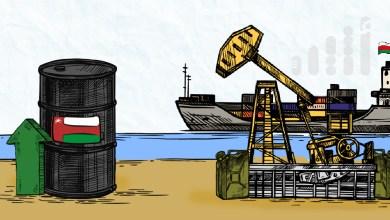 Photo of سعر نفط عمان يرتفع إلى 44 دولارًا