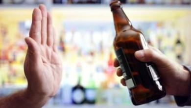Photo of من اليوم: 100% الضريبة الانتقائية على المشروبات الكحولية