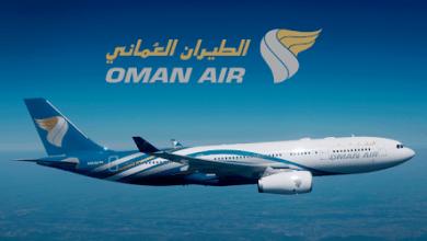 Photo of رجل أعمال بارز رئيسًا لمجلس إدارة الطيران العماني