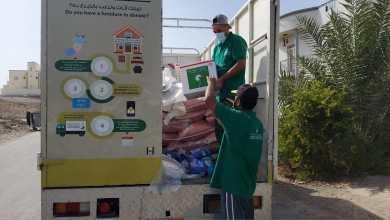 Photo of جمعية الرحمة تقدّم أكثر من 165 ألف ريال لـ 1229 أسرة