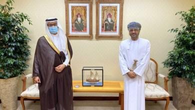 Photo of بدر بن حمد يجتمع بالسفير السعودي