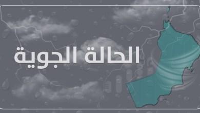 صورة إصدار البيان الثاني حول الحالة المدارية في بحر العرب