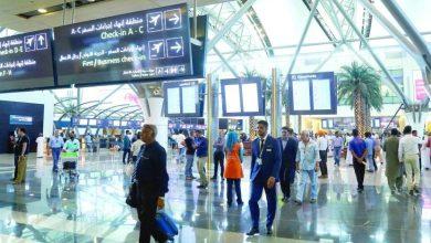 صورة عودة تقرير الفحص المطبوع إلكترونيًا في مطار مسقط الدولي
