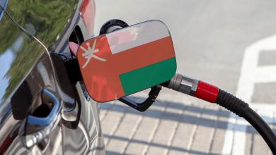 صورة بانخفاض في الديزل: الإعلان عن أسعار الوقود لشهر أكتوبر
