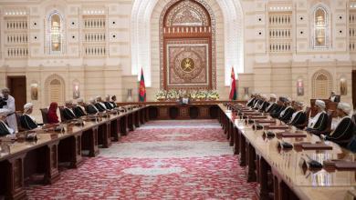 صورة بالفيديو جلالة السلطان يترأس اجتماع مجلس الوزراء