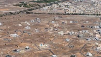 صورة منح الأراضي ينخفض بأكثر من 7000 قطعة أرض
