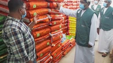 Photo of بالصور: رئيس حماية المستهلك في المراكز التجارية بالبريمي