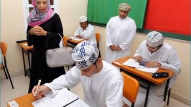 صورة الطلاب تجاوزوا 800 ألف: تعرف على مؤشرات التعليم في السلطنة