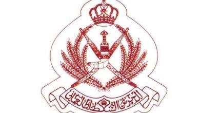 Photo of الحرس السلطاني العُماني يصدر إعلانًا للمتقاعدين منه