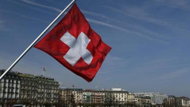 Photo of سويسرا ترفع السلطنة من قائمة الحجر الصحي