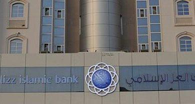صورة البنوك الإسلامية تُموِّل بأكثر من 4 مليارات… وودائعها أكثر من 3.5 مليار