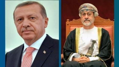 صورة جلالة السلطان يعزي أردوغان