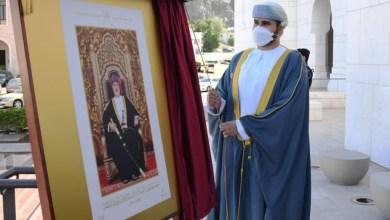 صورة بتكليفٍ سامٍ: سمو السيد بلعرب يرعى فعالية بالمتحف الوطني