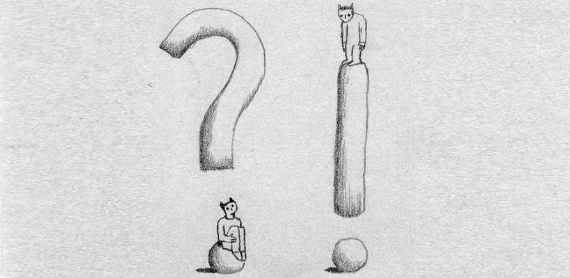 relationship between certainty and doubt essay Essays on the relationship between certainty and doubt faith, doubt and certainty in this essay , i'd like to examine the relationship between fai.