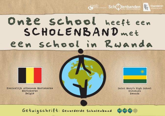 Diploma KAM - Rwanda