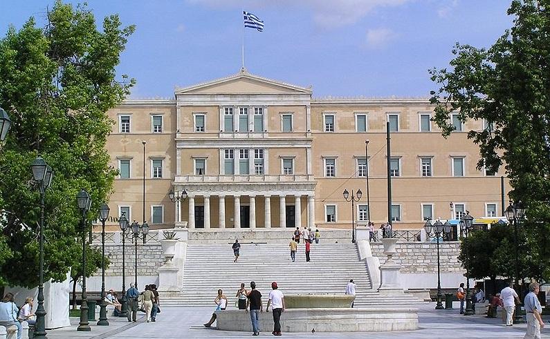 Οδός Ερμού Αθήνα