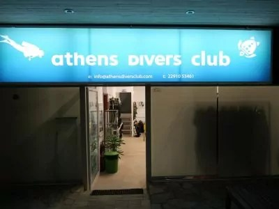 athens-divers-club-our-center (26)