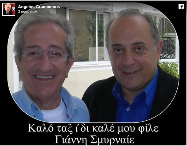 Πέθανε γνωστός Έλληνας ηθοποιός