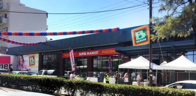 ιδιοκτήτης σούπερ μάρκετ Bazaar