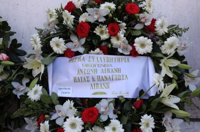 Πραγματοποιήθηκε η κηδεία του πρώην υπουργού.