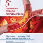 afisa29-11-2012-new