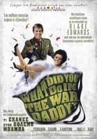 Τι έκανες στον Πόλεμο Μπαμπά;