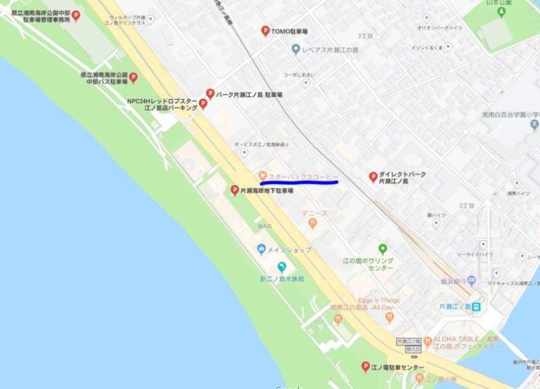 スターバックスコーヒー江ノ島店