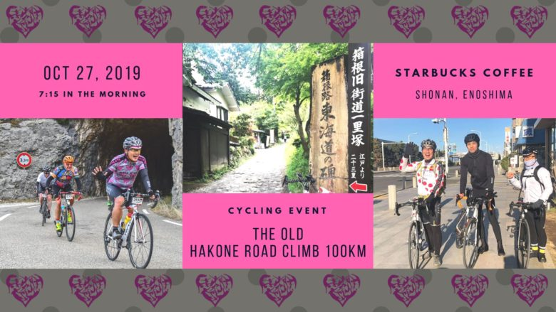 【BIKE】ロングライドにチャレンジ 湘南&三浦半島80km