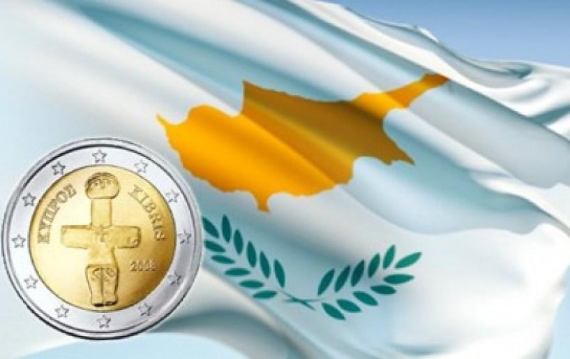 Επιδεινώθηκε το οικονομικό κλίμα στην Ευρωζώνη