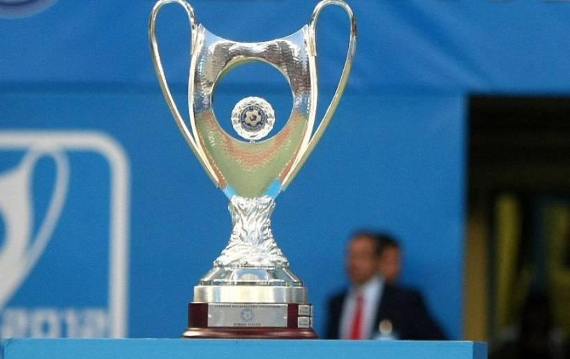 Ξεκινάει η ημιτελική φάση του Κυπέλλου Ελλάδας