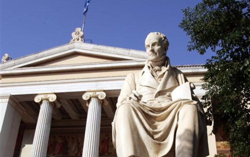 Με 405 τμήματα αντί 534 ο νέος ακαδημαϊκός χάρτης του σχεδίου «Αθηνά»