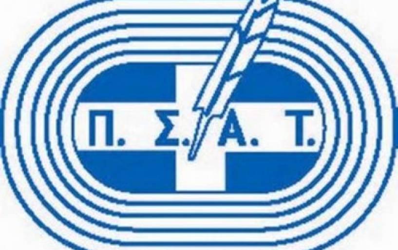 """Ο ΠΣΑΤ στηρίζει και φέτος το """"Run Greece Ηράκλειο"""""""