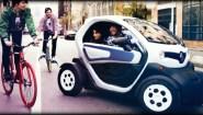 Το αυτοκίνητο των 14χρονων!!!