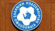 ΕΠΟ: «Κανένας παίκτης δεν προκάλεσε»