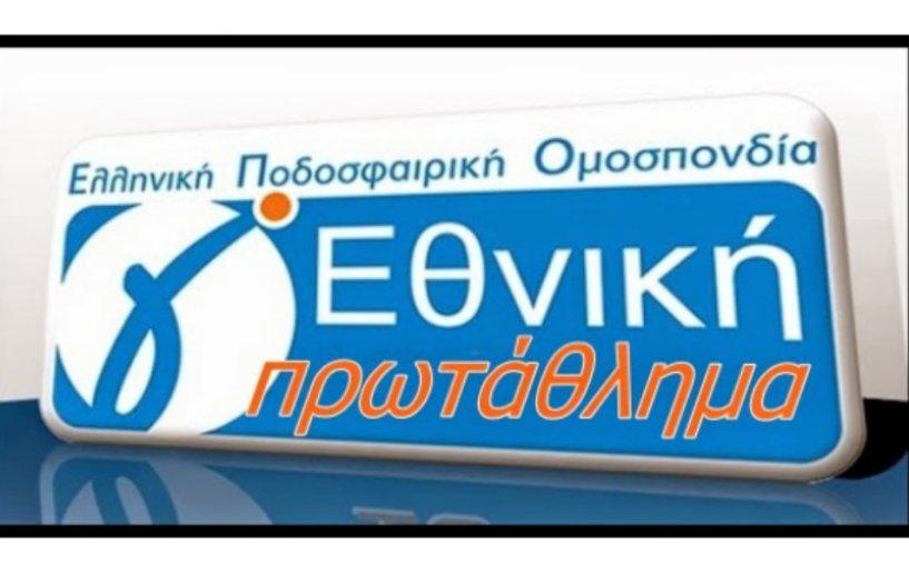 Μόνο ομάδες της Αθήνας στον «Κρητικό» όμιλο