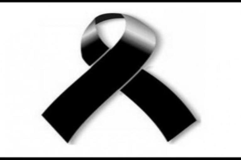 Πένθος στον ΠΑΟΚ, με μαύρα περυβραχιόνια στο ντέρμπι με Δαμάστα