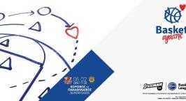 Η κοινωνική δράση «μπάσκετ αγάπης» συνεχίζεται…