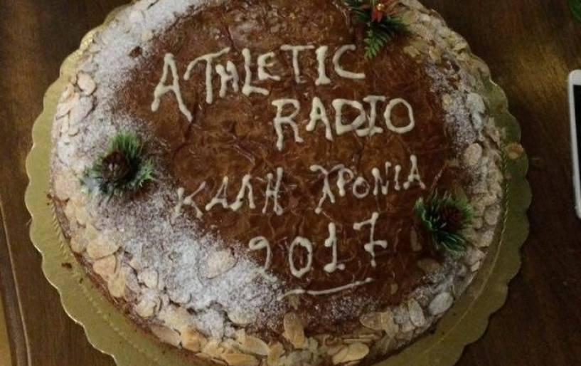 Η οικογένεια του Athletic Radiο έκοψε την πίτα της…