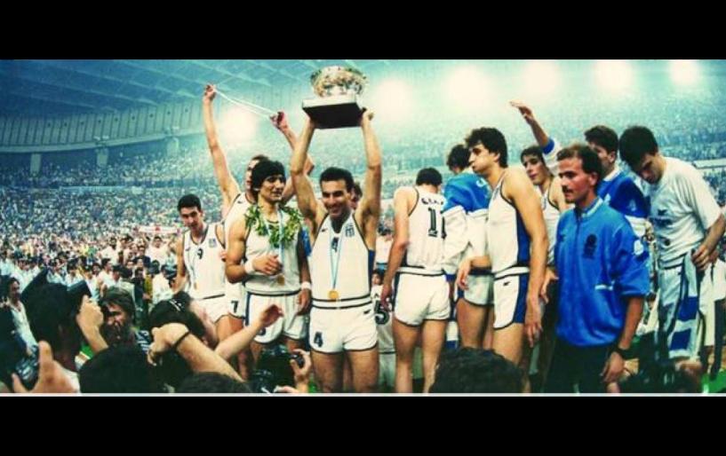 Eurobasket '87
