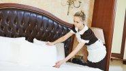 Τι μπορεί να κάνει μια καμαριέρα όταν λείπετε;