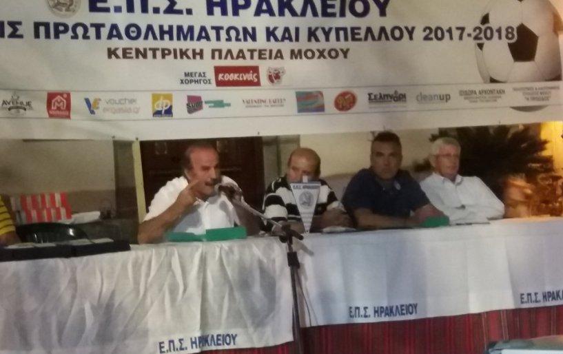 """Κλήρωση ΕΠΣΗ: """"Βολές"""" σε Κουκουλάκη από τον Τζώρτζογλου"""