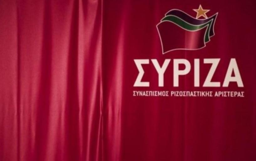 «Χαρτοπόλεμος» της Ν.Ε Ηρακλείου του ΣΥΡΙΖΑ και Τζώρτζογλου