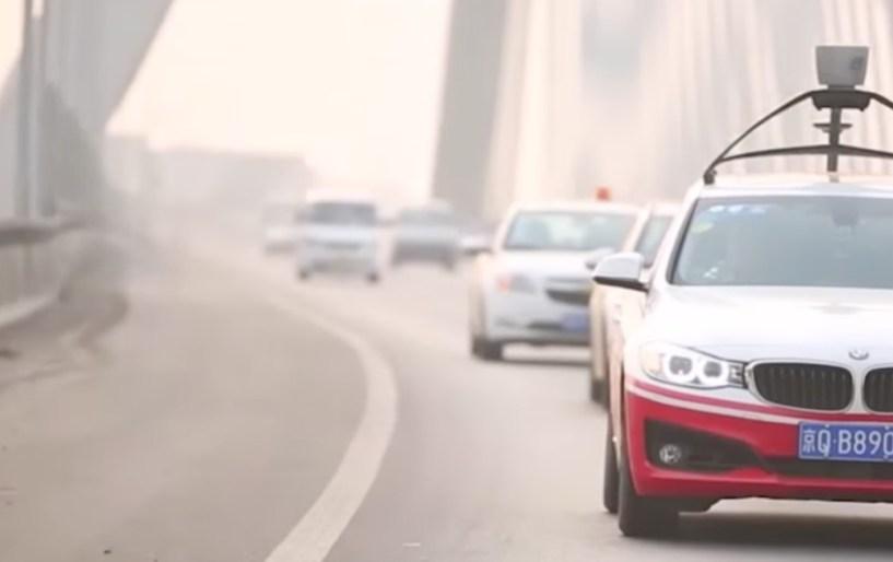 Η Baidu σκάει 1,5 δις δολάρια στην αυτόνομη κίνηση οχημάτων