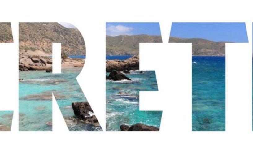 Πρωτοπόρος η Κρήτη για τον ελληνικό τουρισμό