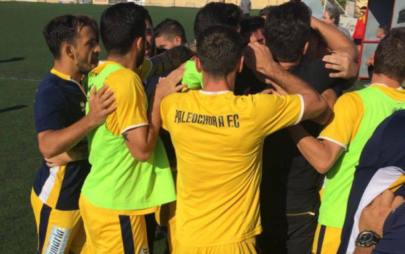 """Παλαιόχωρα: «Το ποδόσφαιρο ενώνει"""""""