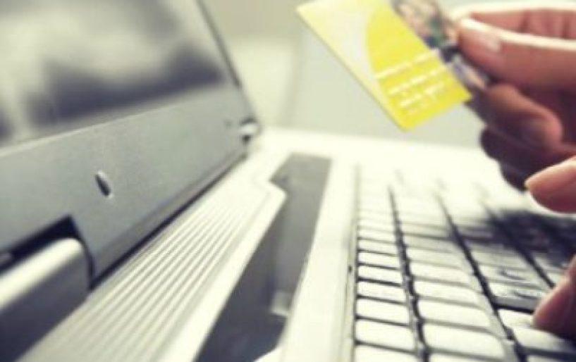 Τα μεγαλύτερα λάθη στις online αγορές…