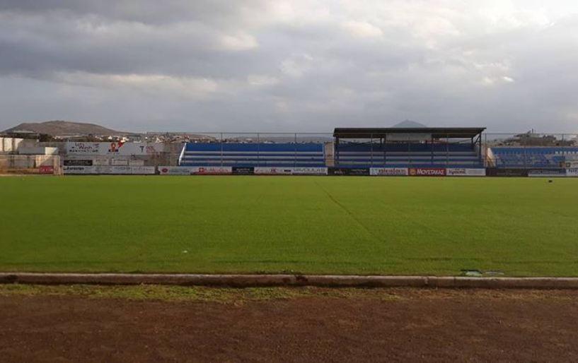 «Χαλί» το γήπεδο του Ηροδότου