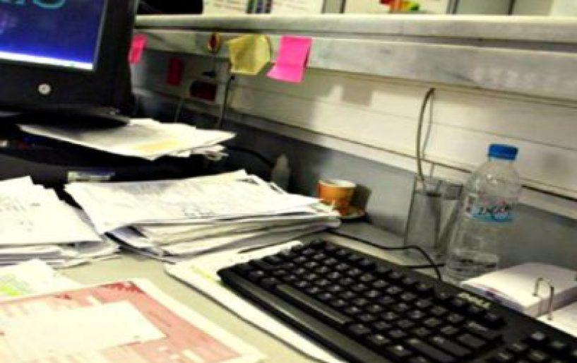 Φορολογικές δηλώσεις: αντίστροφη μέτρηση